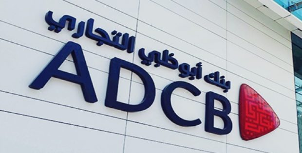 UAE banks to sign three-way merger deal to form a $114B banking giant