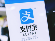 Alipay teams up with Tourism Australia on a new geotargeted mobile app